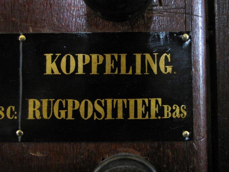 Der Aa-kerk Groningen HW KOPPELING RUGPOSITIEF Bas