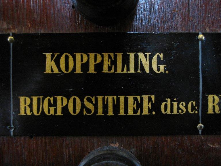 Der Aa-kerk Groningen HW KOPPELING RUGPOSITIEF disc