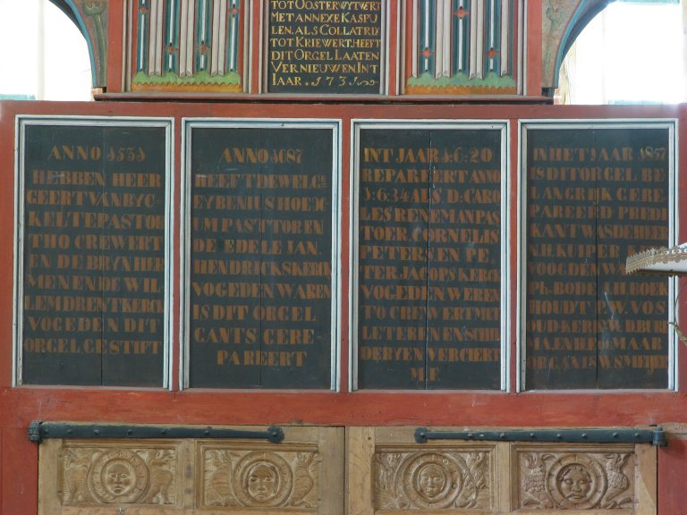 Dorpskerk Krewerd Vier panelen met tekst