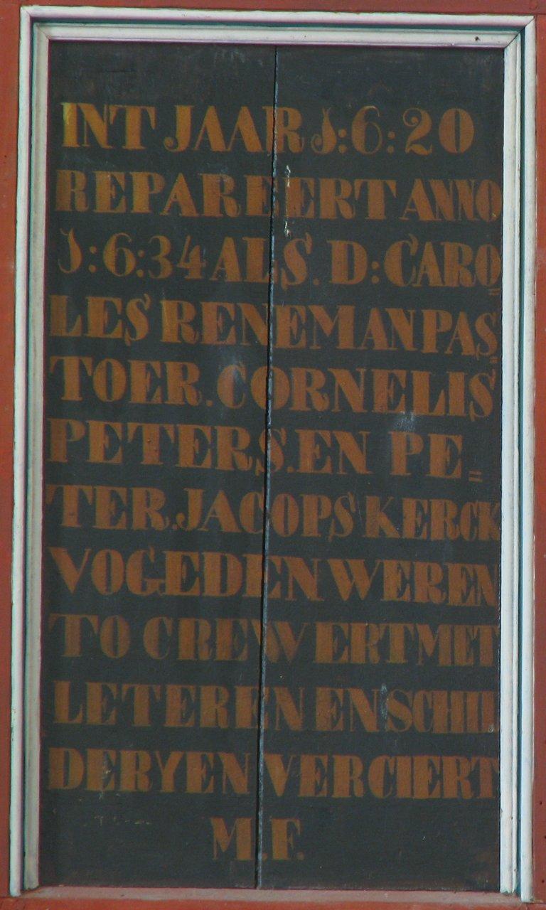 Dorpskerk Krewerd Tekst Anno 1620