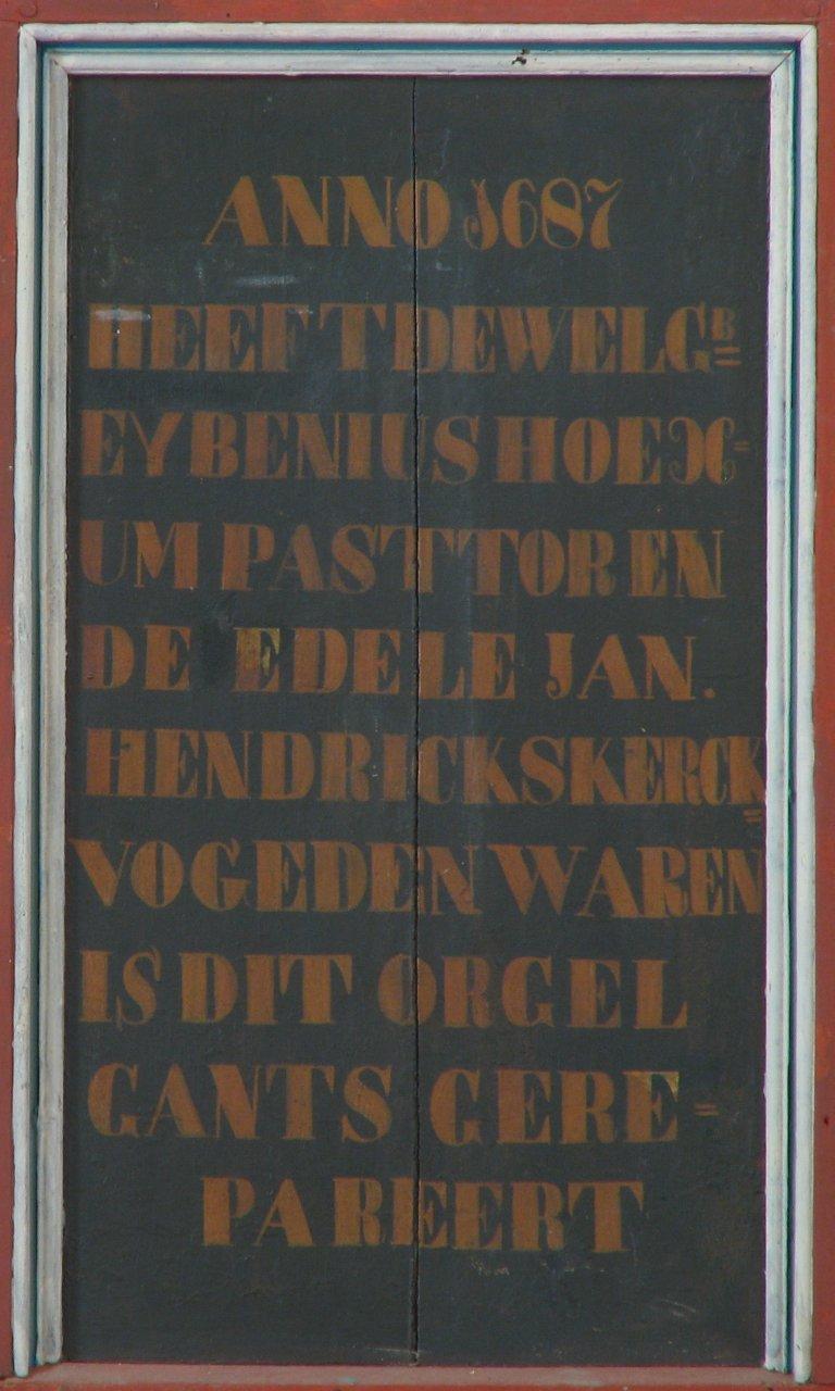 Dorpskerk Krewerd Tekst Anno 1687
