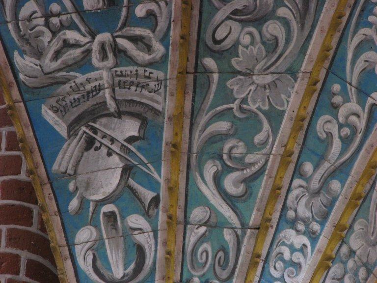 Schilderwerk onder het orgel - detail cello